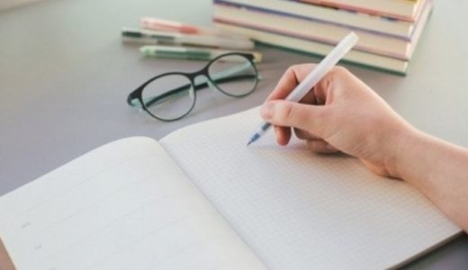 警視庁警察官採用1類 論文試験の過去問|対策法3ステップ