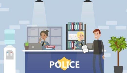 【合格率2割】警視庁警察官採用試験 倍率の推移|対策ロードマップ