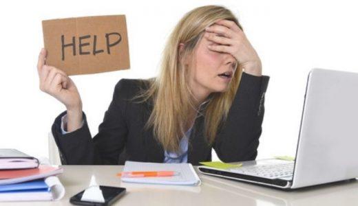 公務員試験の勉強法|合格点が取れる仕方を徹底解説【期間・時間】