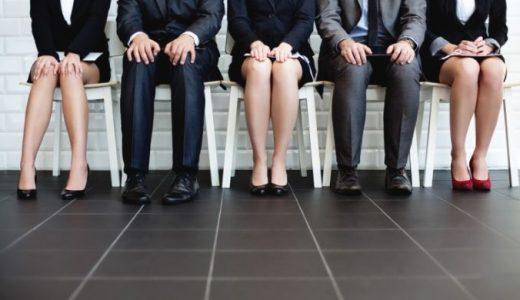 特別区職員採用 倍率から分かる難易度の低さ|合格ロードマップ