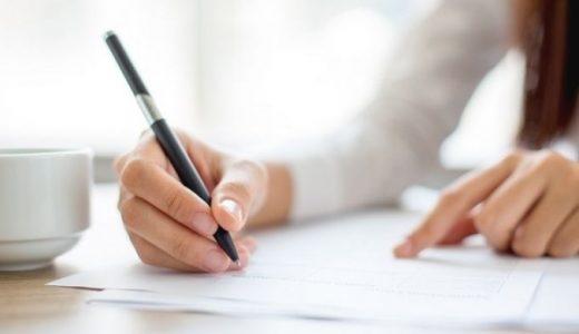 海上保安学校学生採用(特別) 作文試験の過去問|対策法を解説
